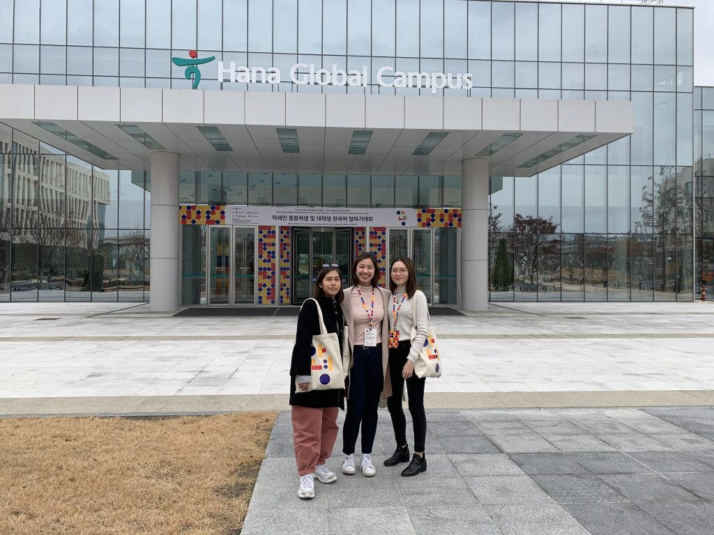 Robyn Dy in front of Hana Global Campus